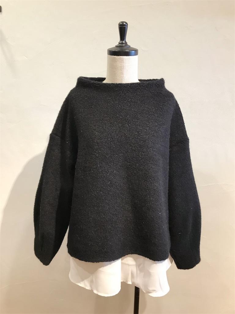 f:id:shop-anouk:20191214145818j:plain