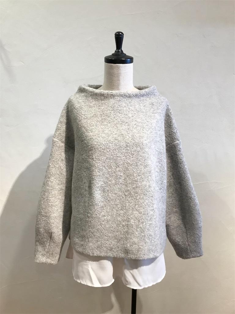 f:id:shop-anouk:20191214145821j:plain