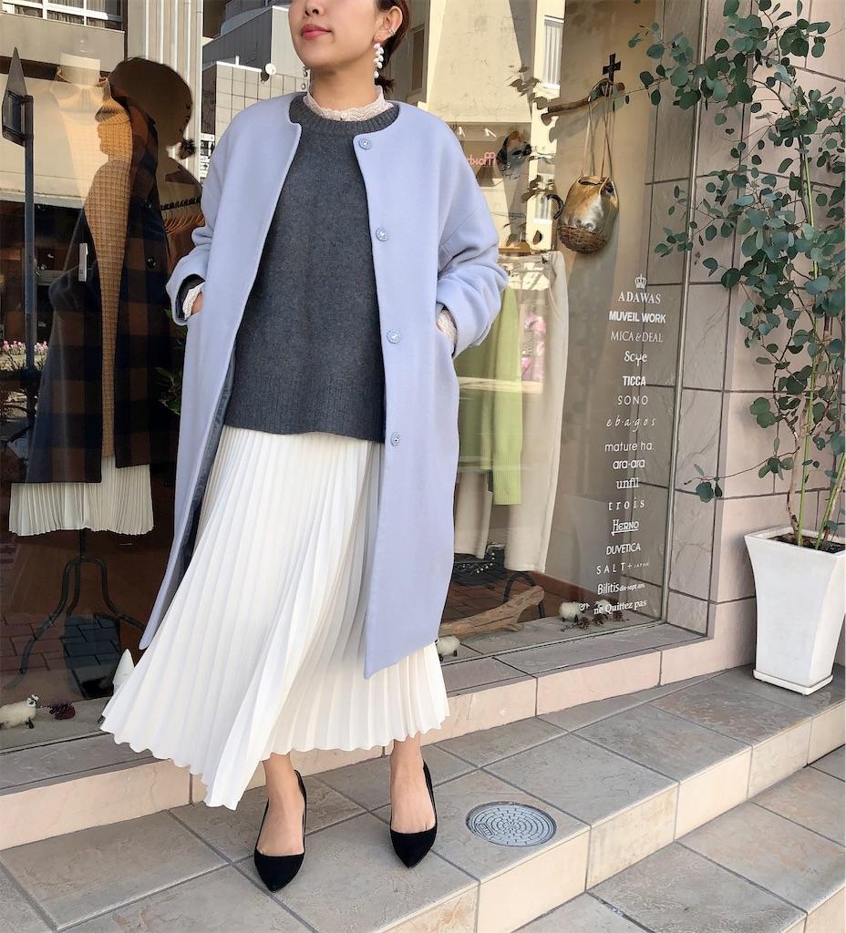 f:id:shop-anouk:20191215230806j:image