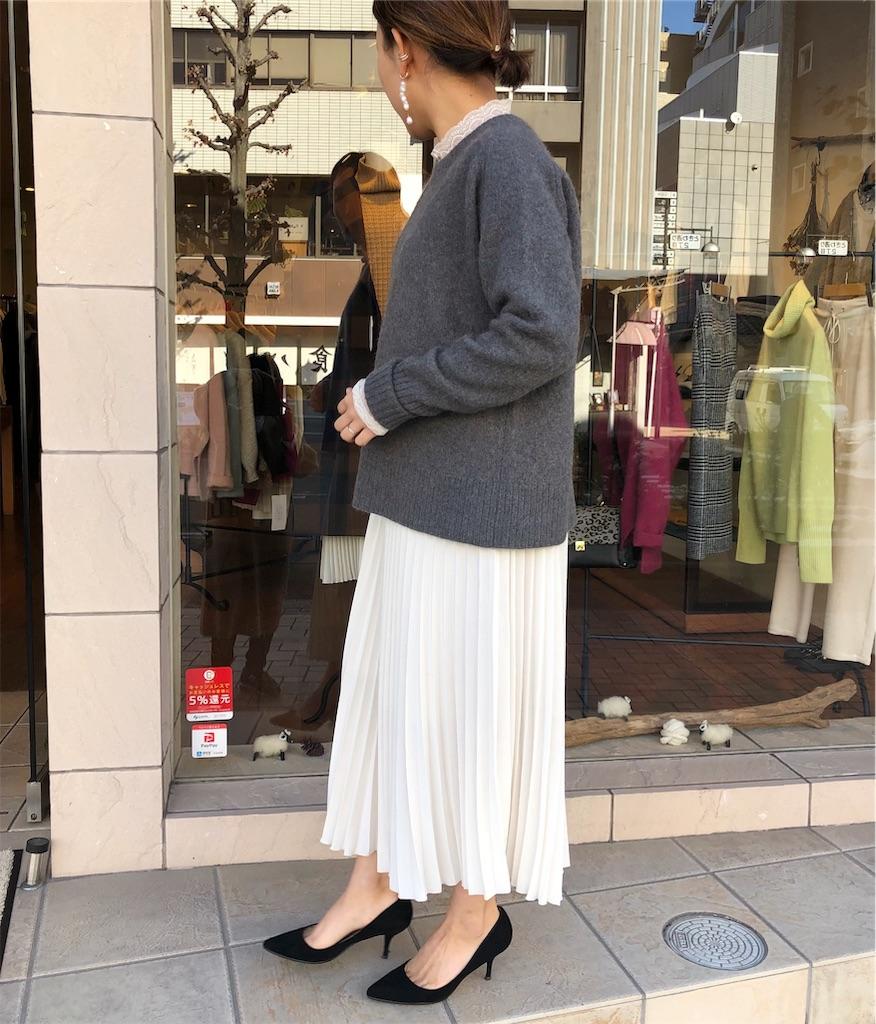 f:id:shop-anouk:20191216121622j:image
