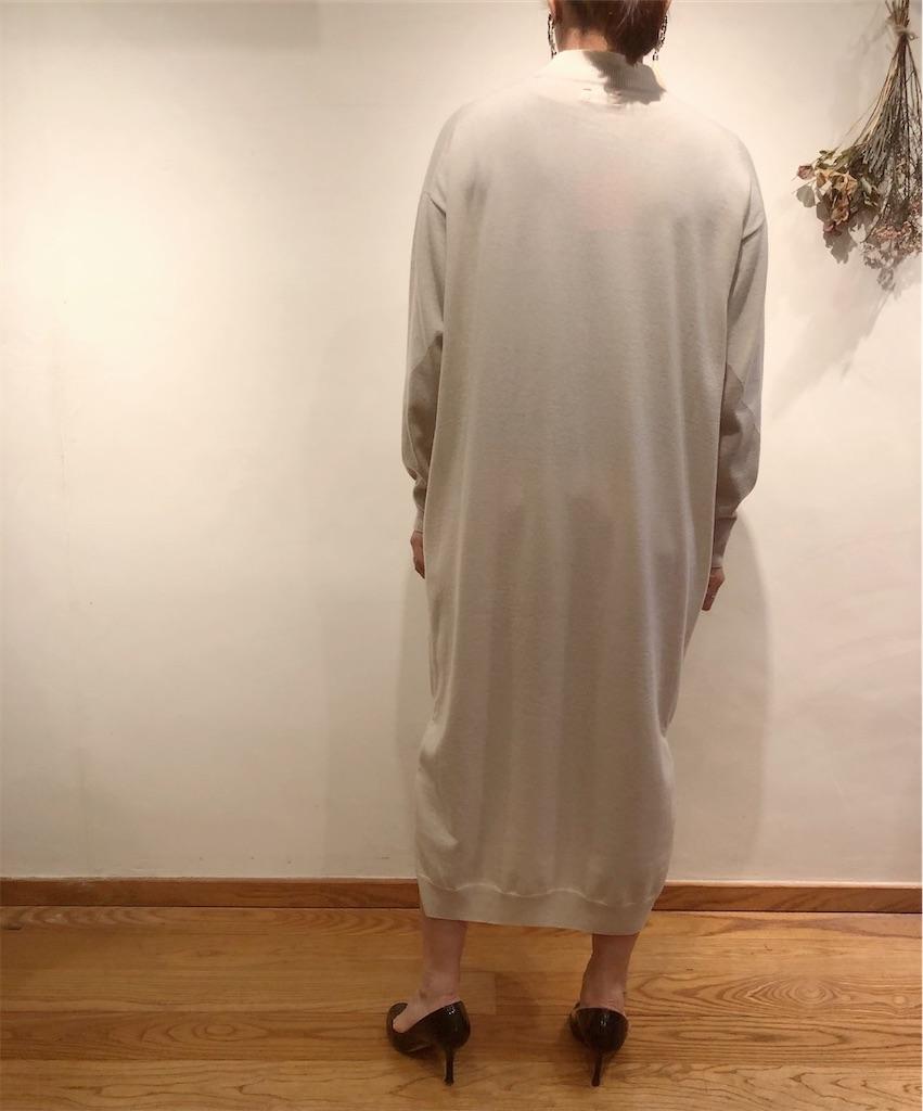 f:id:shop-anouk:20191217180323j:plain