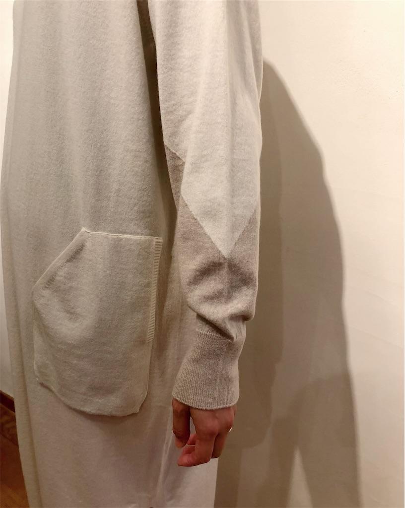 f:id:shop-anouk:20191217180332j:plain