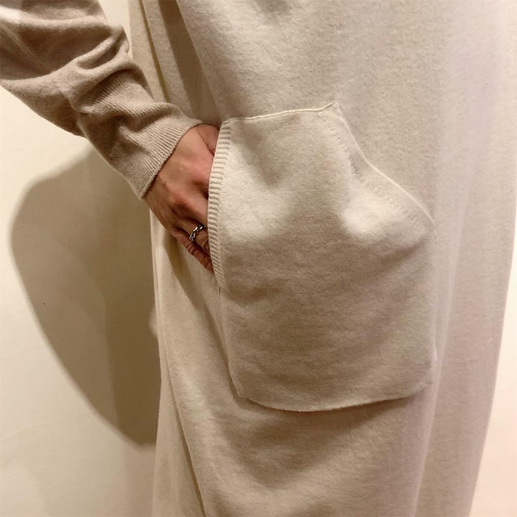 f:id:shop-anouk:20191217180335j:plain
