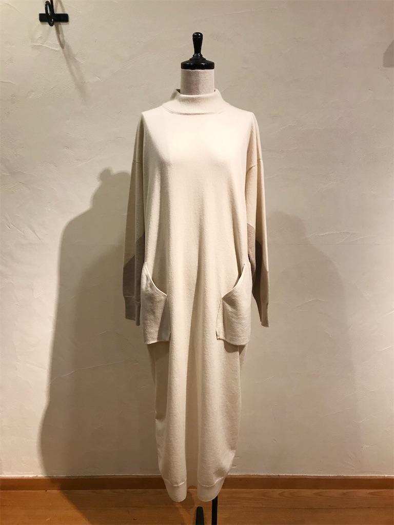 f:id:shop-anouk:20191217180357j:plain