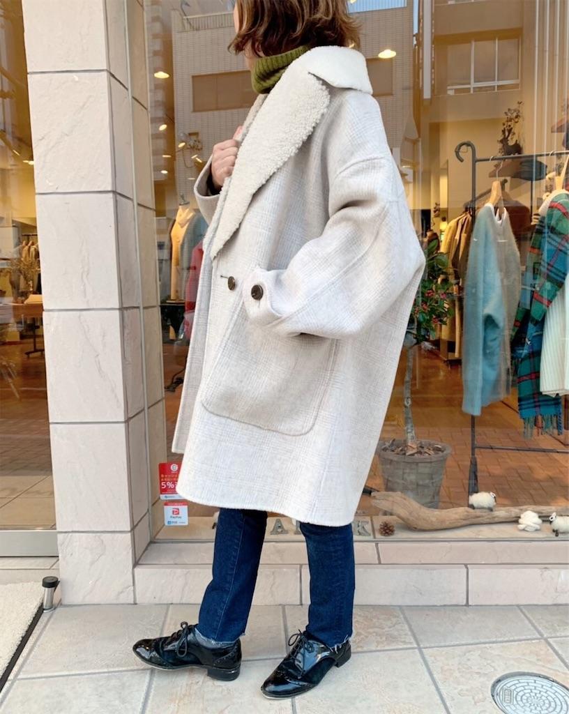 f:id:shop-anouk:20191222124336j:plain