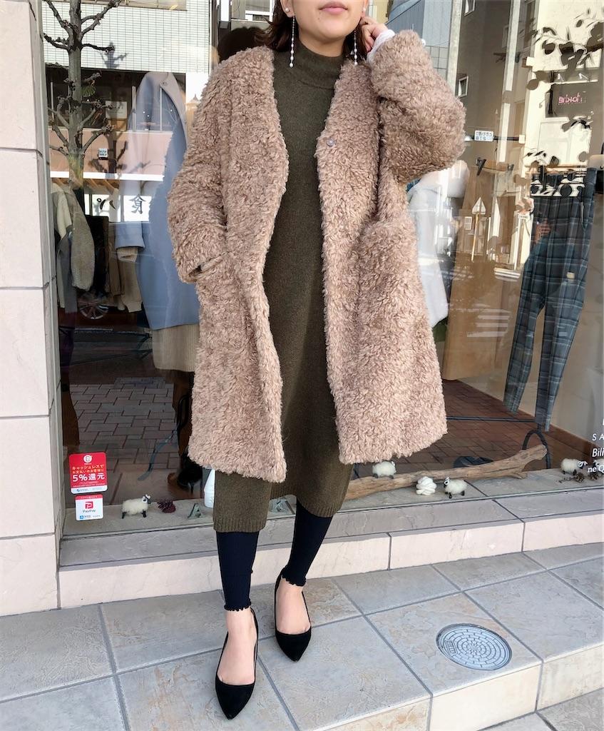 f:id:shop-anouk:20191226113947j:plain