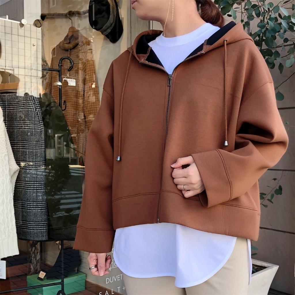 f:id:shop-anouk:20200109164147j:plain