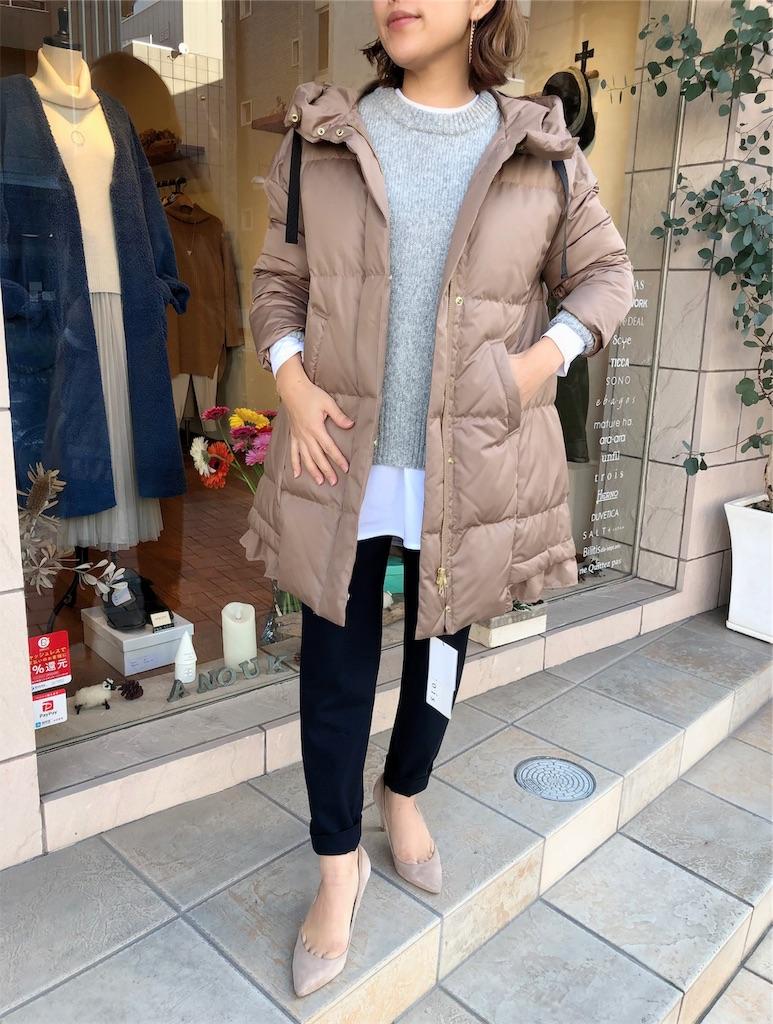 f:id:shop-anouk:20200110145227j:image