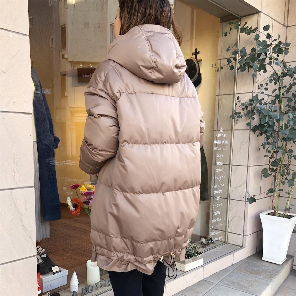 f:id:shop-anouk:20200110145231j:image