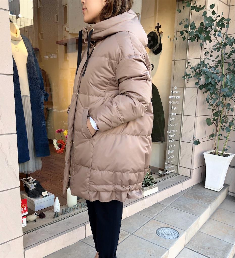 f:id:shop-anouk:20200110145237j:image