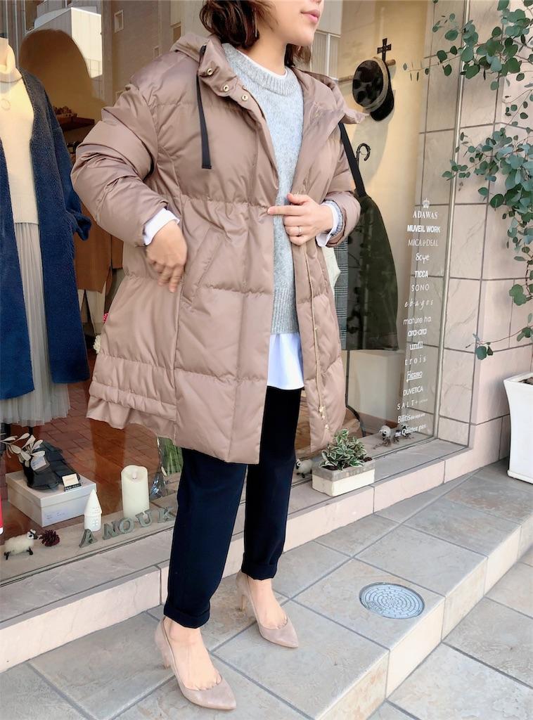 f:id:shop-anouk:20200110145241j:image