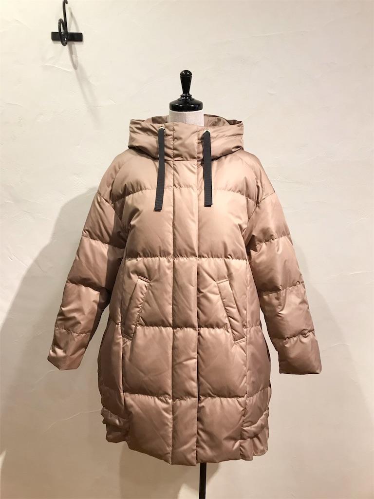 f:id:shop-anouk:20200112125954j:plain