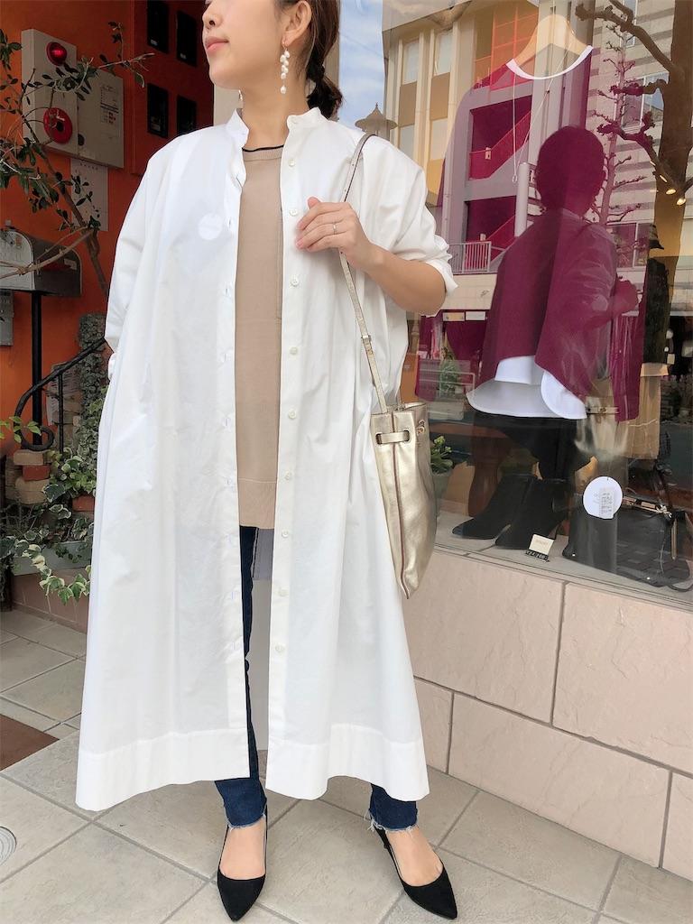f:id:shop-anouk:20200114161749j:image