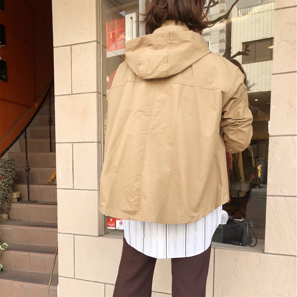 f:id:shop-anouk:20200114181508j:plain