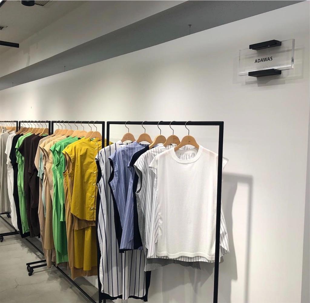 f:id:shop-anouk:20200120132429j:image