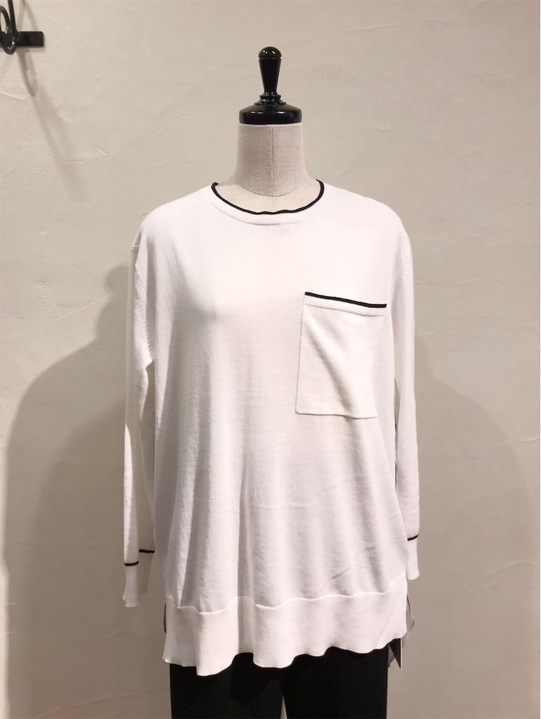f:id:shop-anouk:20200120150725j:plain