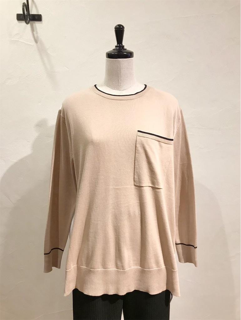 f:id:shop-anouk:20200120150732j:plain