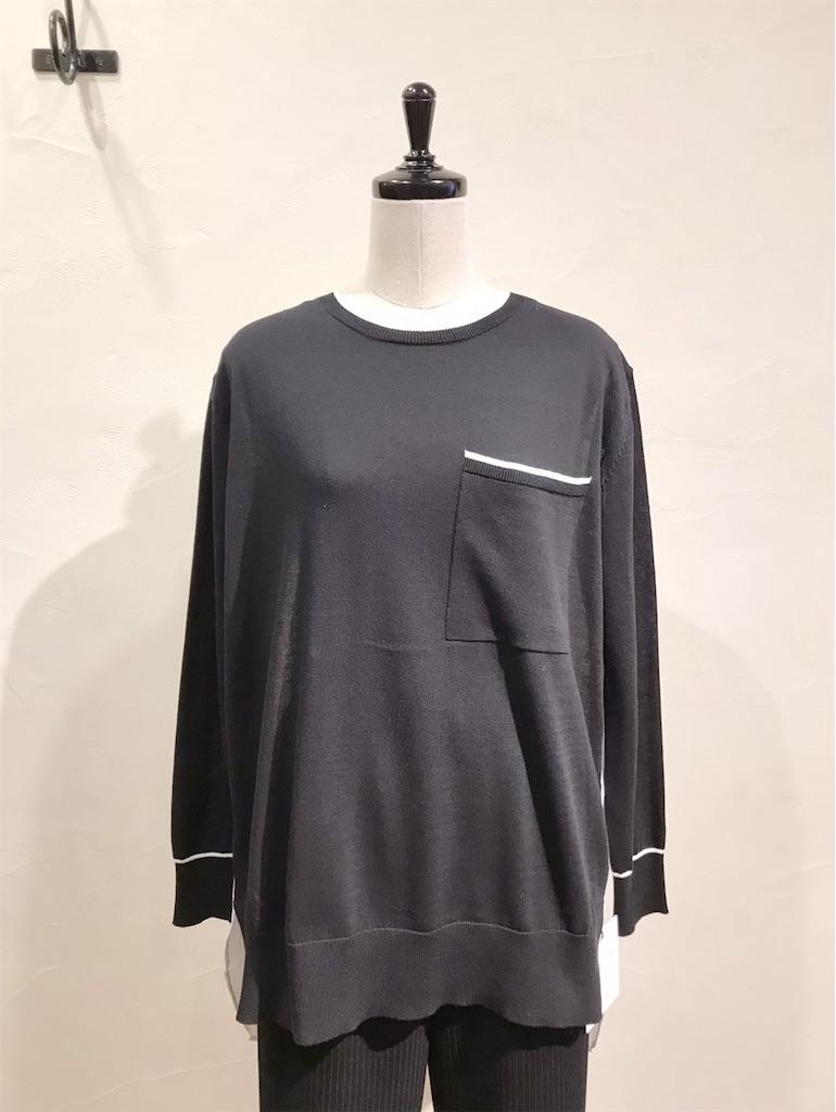 f:id:shop-anouk:20200120150740j:plain