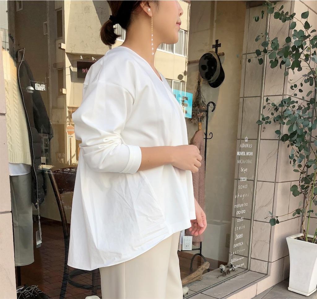 f:id:shop-anouk:20200121165650j:image