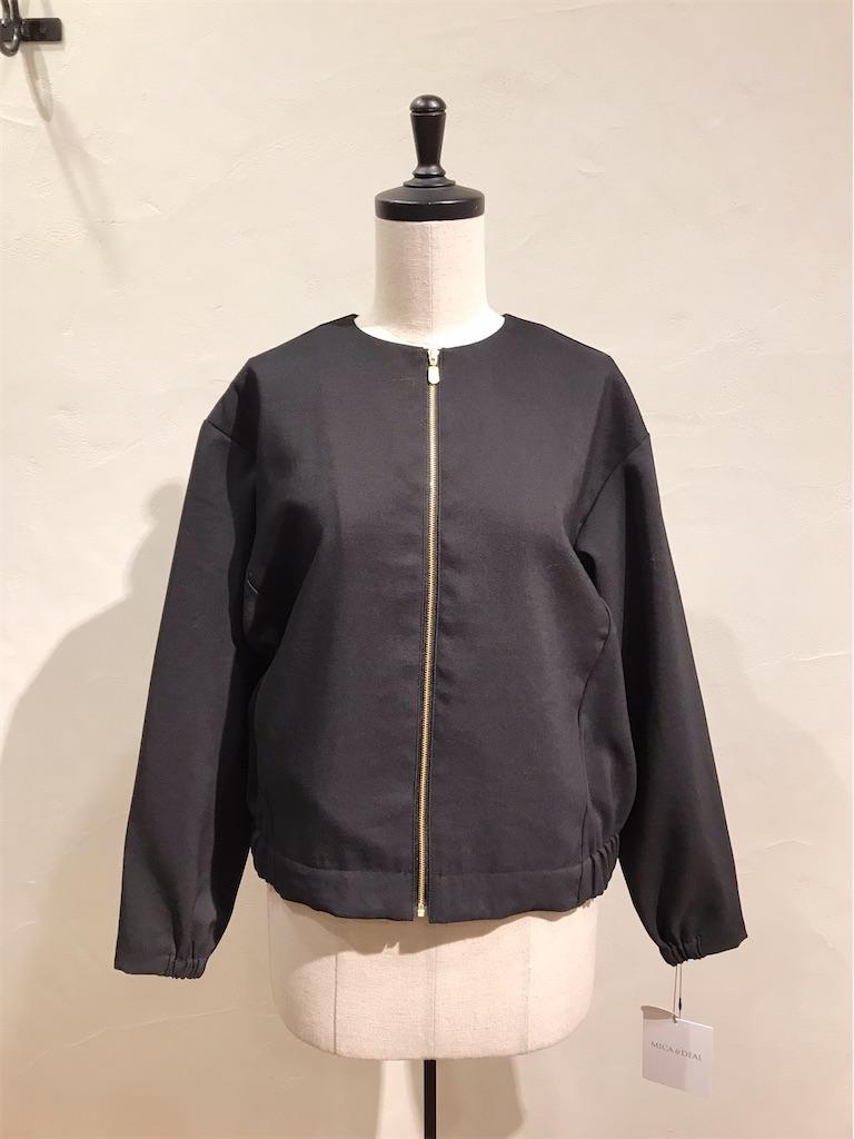 f:id:shop-anouk:20200121184144j:plain