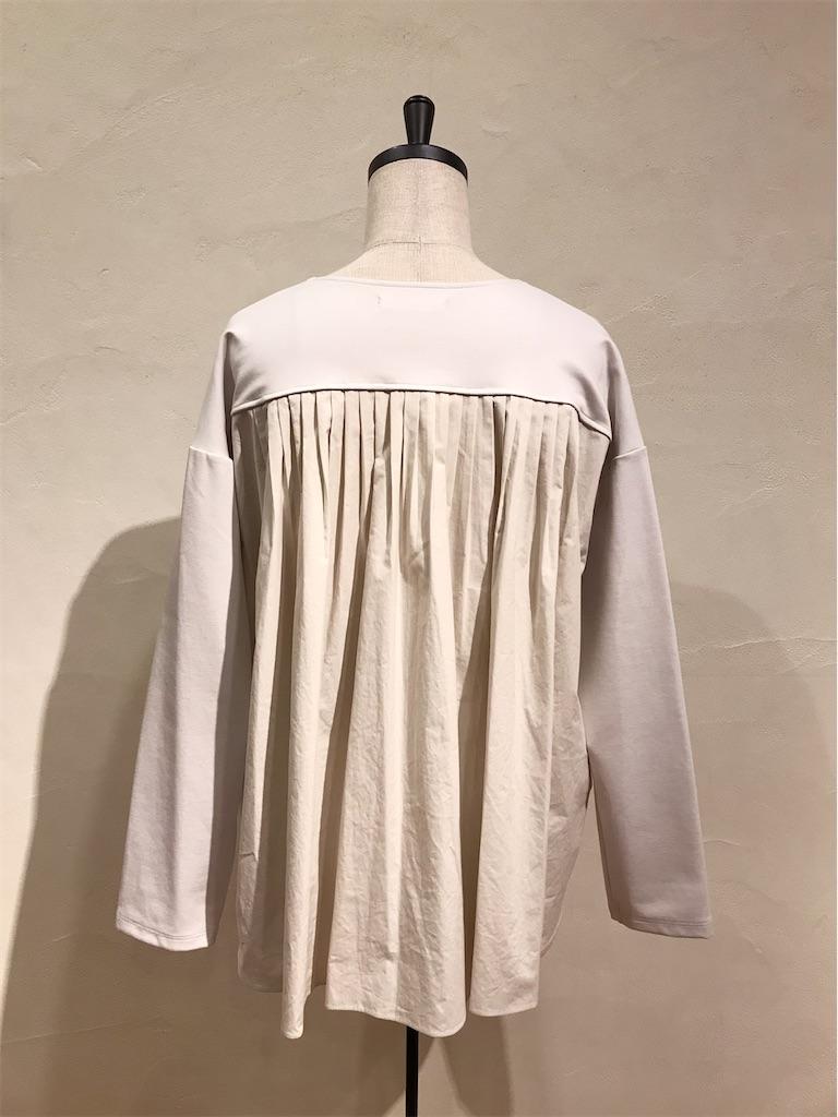 f:id:shop-anouk:20200121184206j:plain