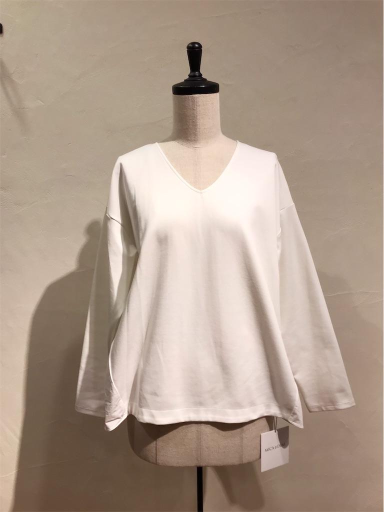 f:id:shop-anouk:20200121184209j:plain