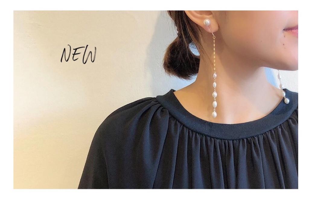 f:id:shop-anouk:20200126115846j:image