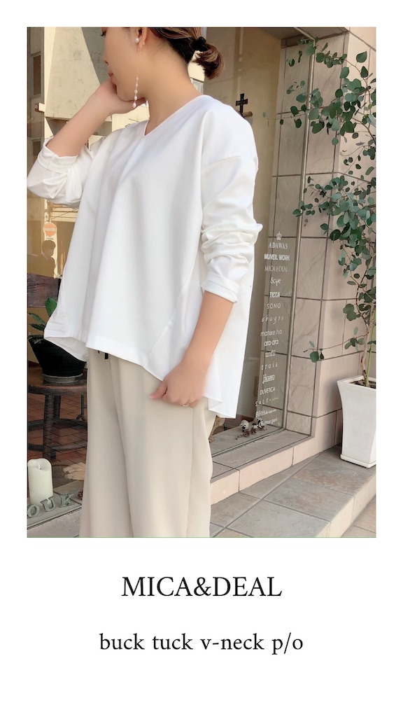 f:id:shop-anouk:20200127085838j:image