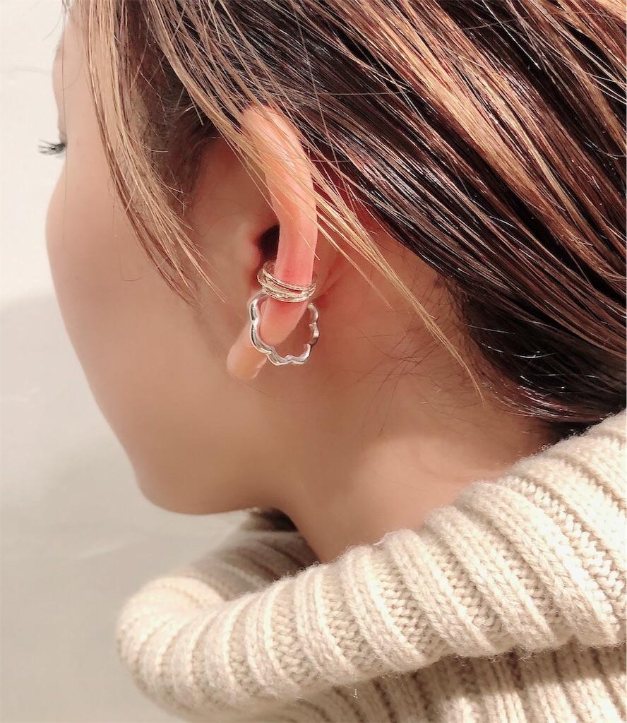 f:id:shop-anouk:20200207132533j:plain