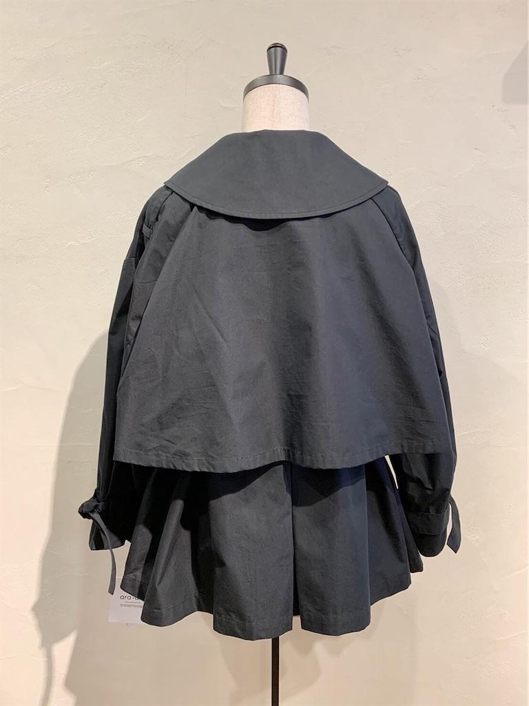 f:id:shop-anouk:20200209180831j:plain