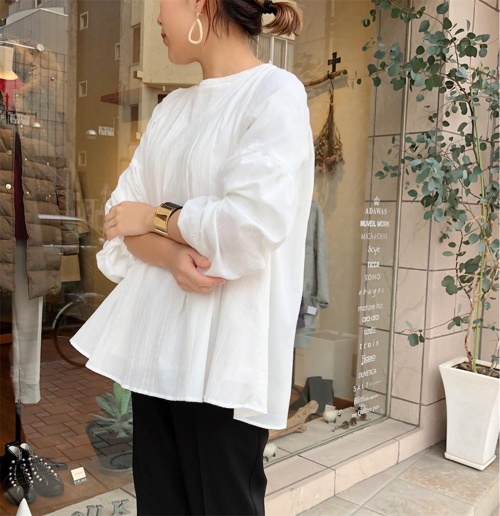 f:id:shop-anouk:20200214135224j:image