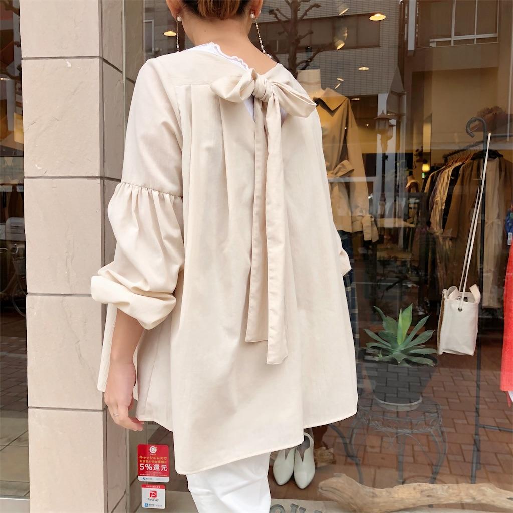 f:id:shop-anouk:20200214135827j:image