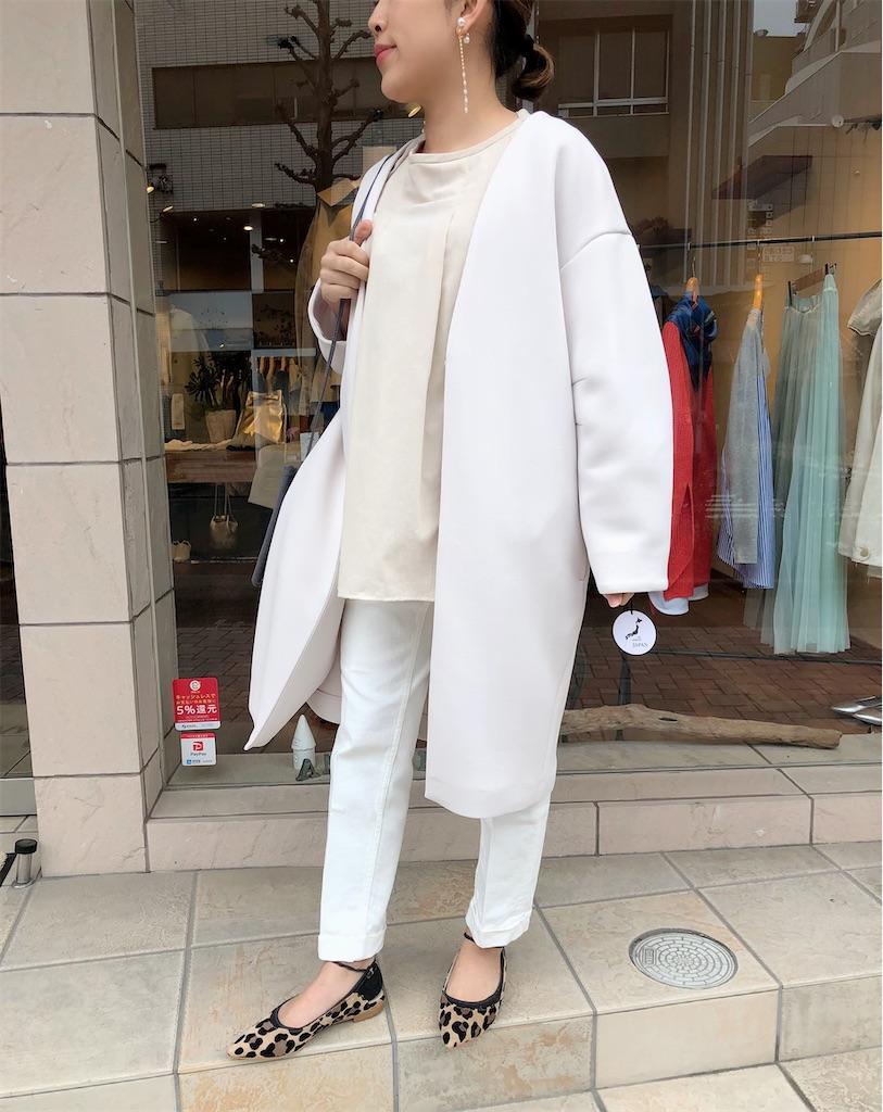 f:id:shop-anouk:20200214184239j:image