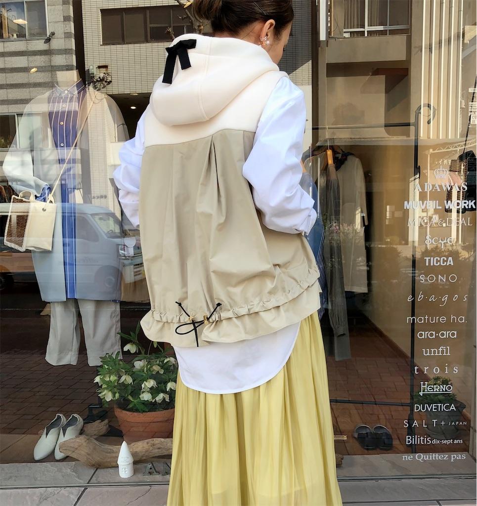 f:id:shop-anouk:20200221194914j:image