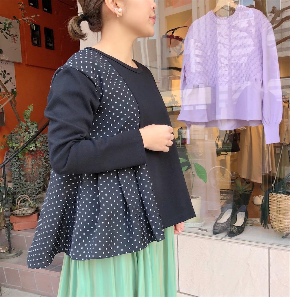 f:id:shop-anouk:20200221211130j:image