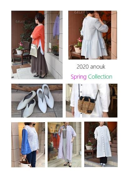 f:id:shop-anouk:20200223183112j:plain