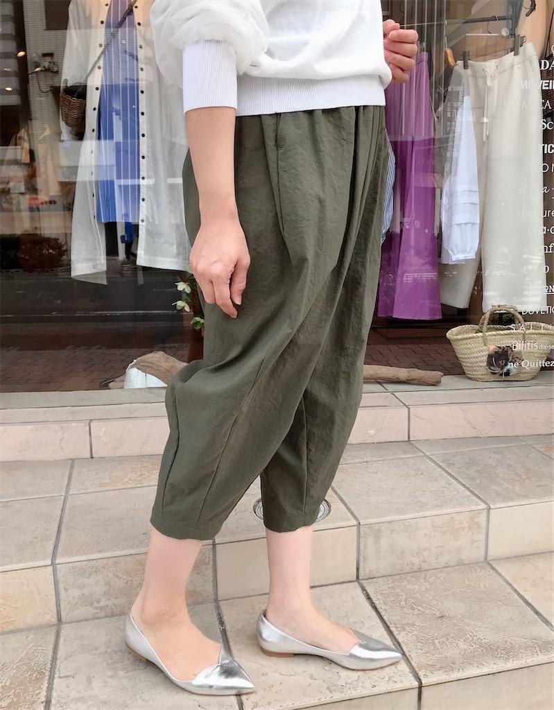 f:id:shop-anouk:20200303170344j:plain