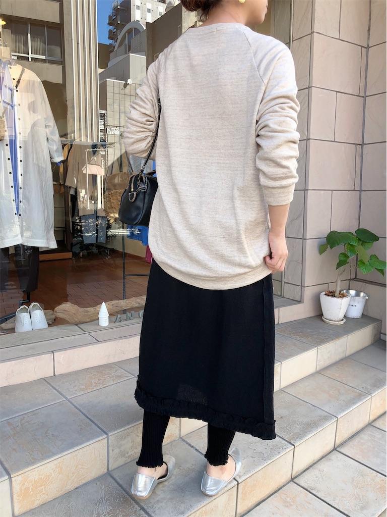 f:id:shop-anouk:20200305193303j:image