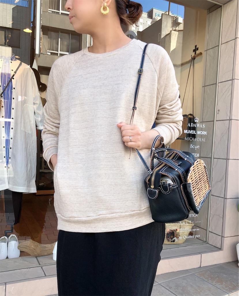 f:id:shop-anouk:20200305193307j:image
