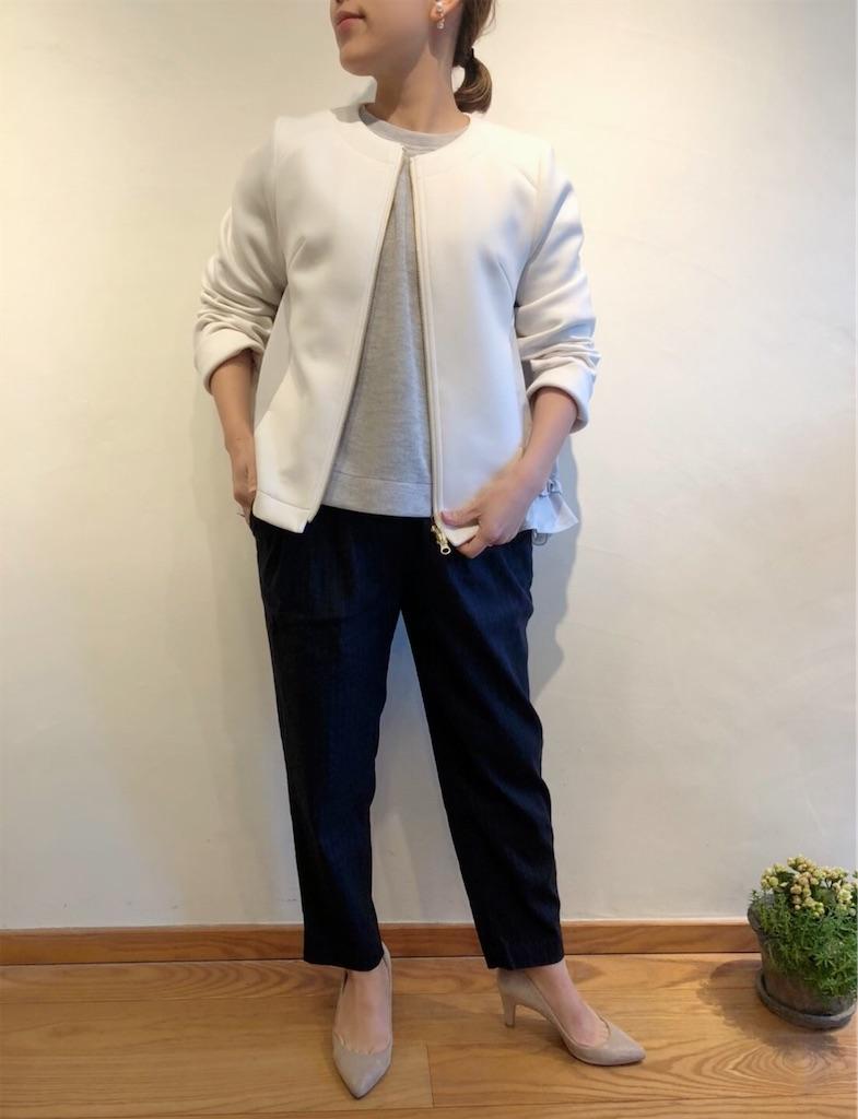 f:id:shop-anouk:20200310145412j:plain