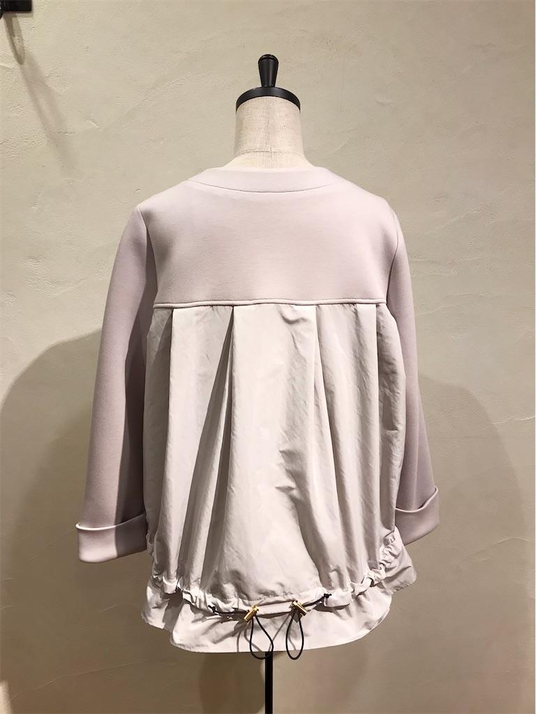 f:id:shop-anouk:20200310145427j:plain