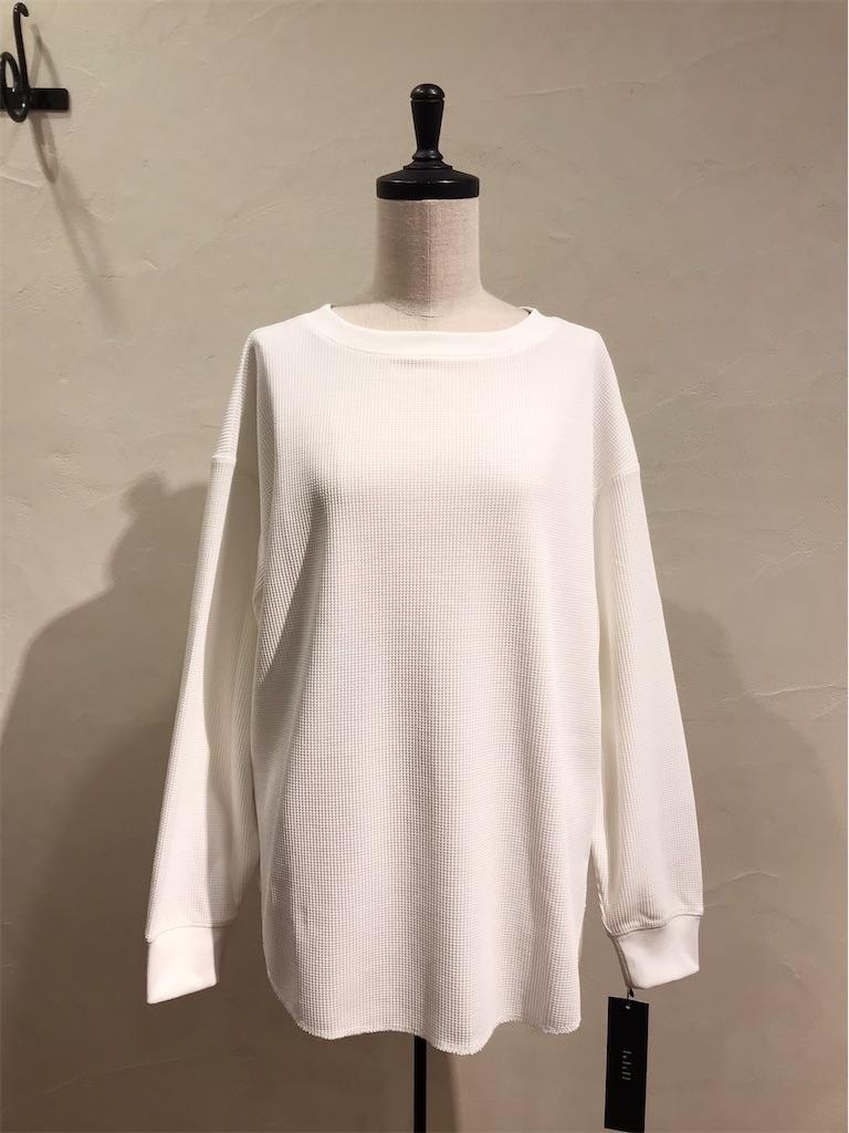 f:id:shop-anouk:20200310151558j:plain
