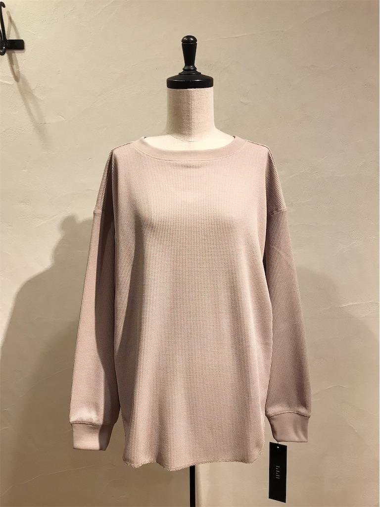 f:id:shop-anouk:20200310151607j:plain