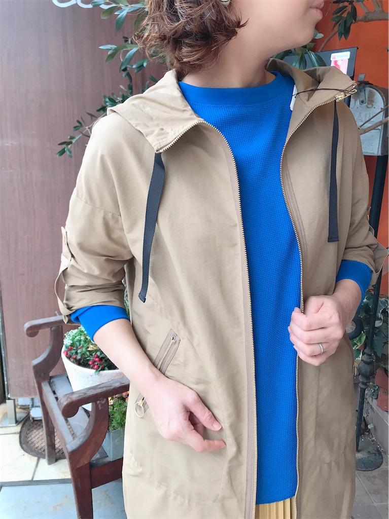 f:id:shop-anouk:20200310171152j:image