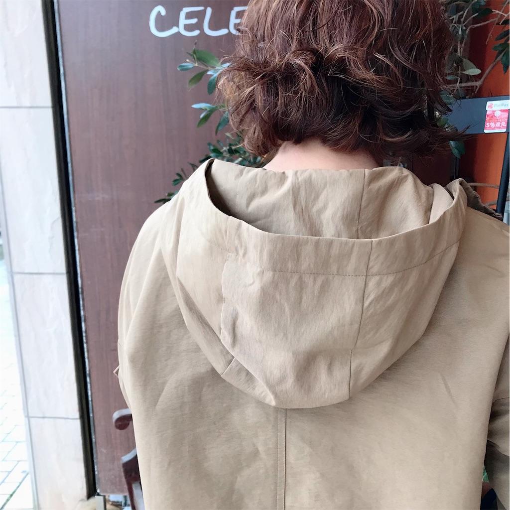 f:id:shop-anouk:20200310171159j:image