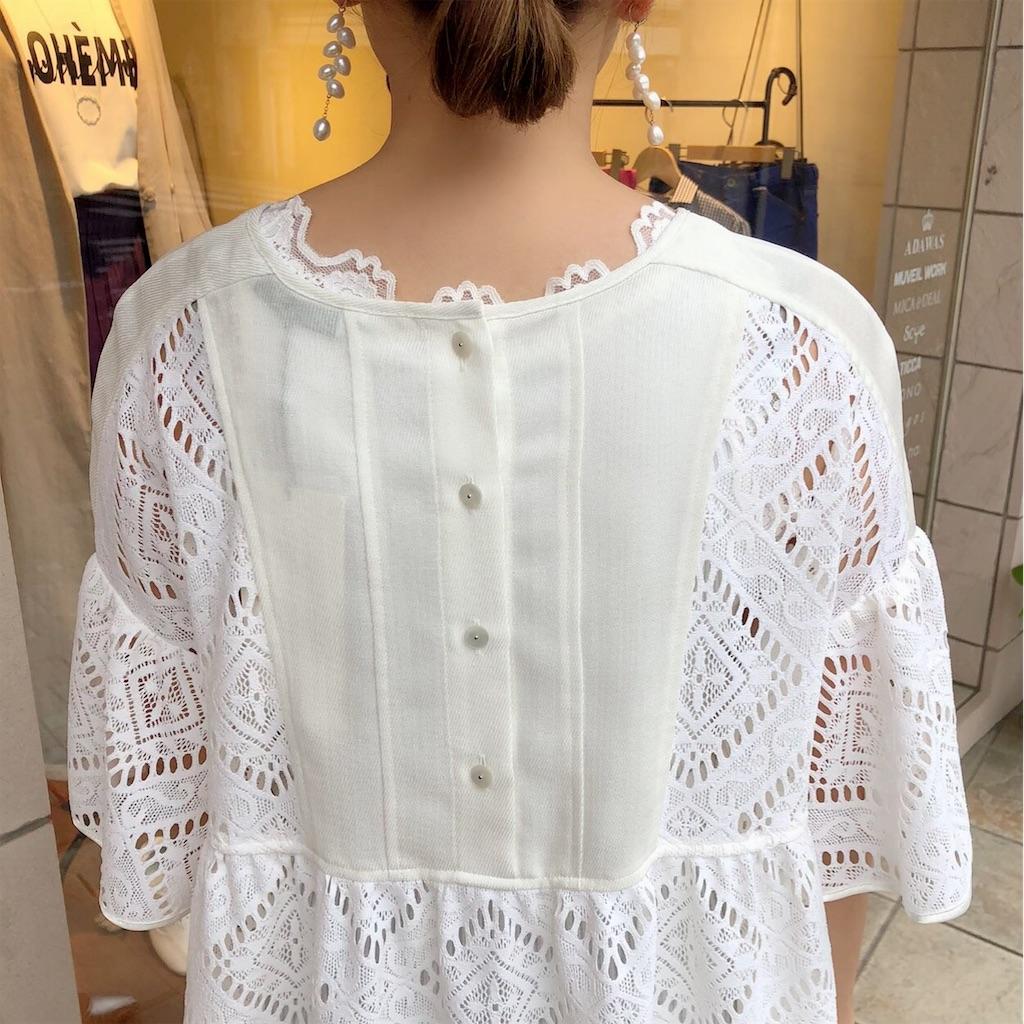 f:id:shop-anouk:20200315171132j:image