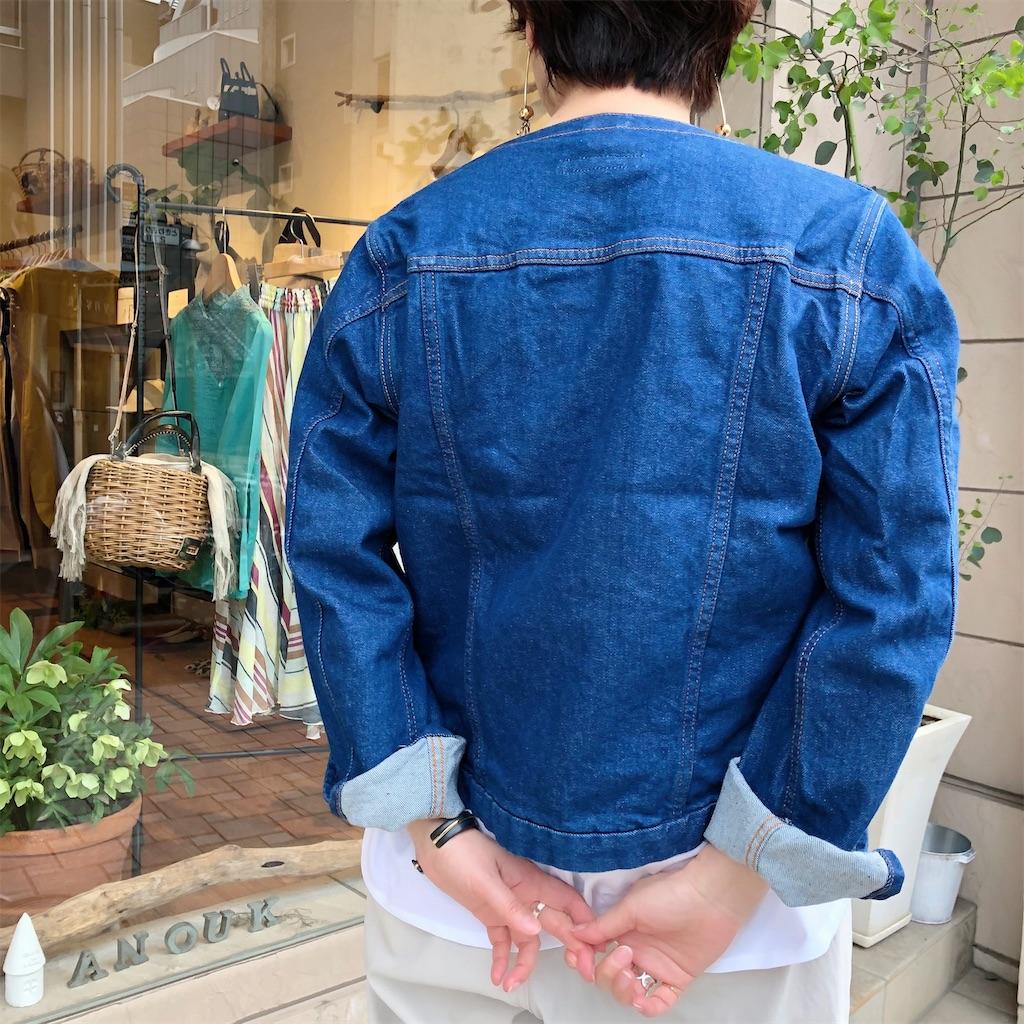 f:id:shop-anouk:20200323094516j:image