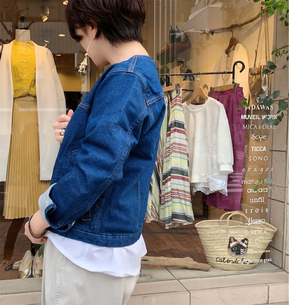 f:id:shop-anouk:20200323094520j:image