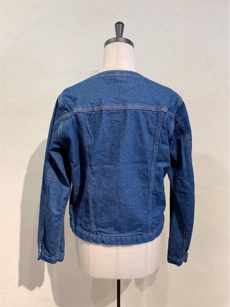 f:id:shop-anouk:20200323121534j:plain
