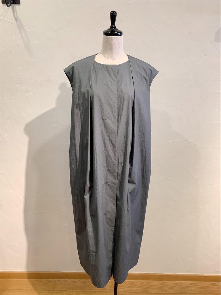 f:id:shop-anouk:20200324111242j:plain